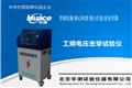 电性能检测创新型电压击穿试验仪(介电击穿)―北京华测供应
