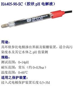 HA405-90-PA-SC,405-60,台湾上泰