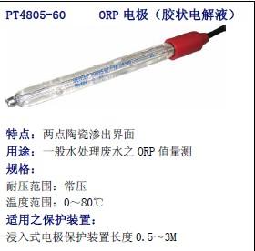 PT4805-60-P-PA,PT4805-60,台湾上泰
