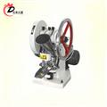 供应小型单冲压片机-单冲压片机价格