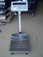 带控制电子台秤价格,500kg电子台秤