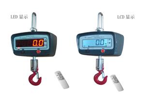 小型电子秤价格,带打印电子吊称