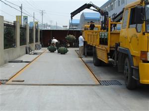 120吨电子汽车衡,上海地磅地上衡