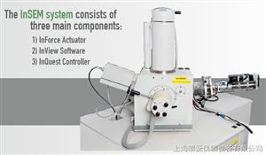 SEM动态原位纳米压痕仪InSEM 美国产纳米压痕仪