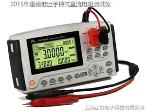 3554便携式电池内阻测试仪
