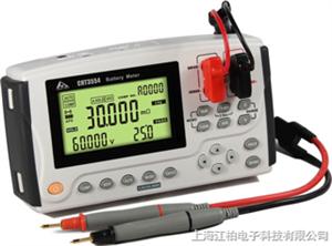 CHT3554A手持式电池测试仪