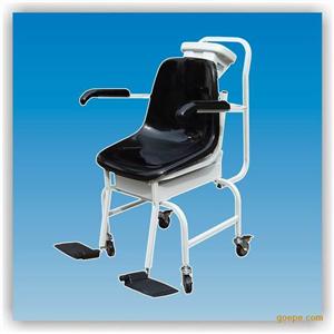 100公斤医用轮椅秤,座椅称