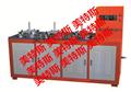 TSY-8B型土工合成材料抗渗仪
