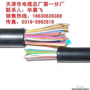 供应-矿用信号电缆 MHY32