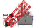 TSY-11A型微机控制土工合成材料水平渗透仪