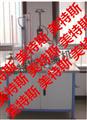 TSY-11型土工合成材料水平渗透仪