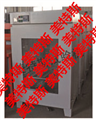 TSY-29型紫外线老化箱