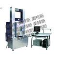 微机控制电气伺服混合料万能试验机