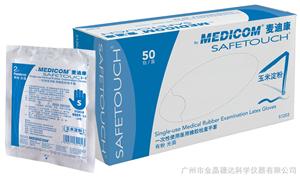 【麦迪康】SafeTouch 一次性乳胶检查手套 灭菌型 S1203