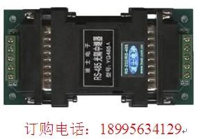 RS-485光隔中继器(原YG485C)