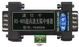 RS-485超高速光隔中继器500Kbps!