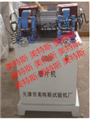 ZSY-6磨片机