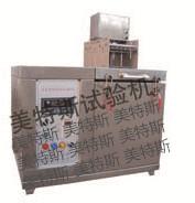 ZSY-34全自动低温柔度仪