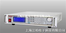 高压可编程直流开关电源/开关可编程直流电源