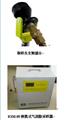 山西中辐RSM-09便携式气溶胶采样器 气溶胶取样器 手持式气溶胶采样器