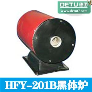 常州德图厂家直销-HFY-201B型黑体辐射源 黑体炉