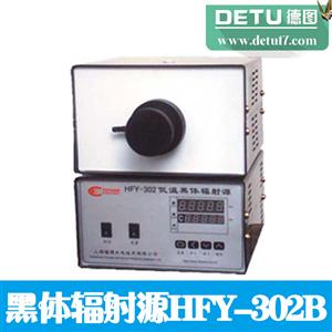 常州德图厂家直销-HFY-302B型低温型黑体辐射源 黑体炉