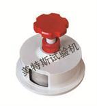 土工布圆盘取样器SL235-2012结构
