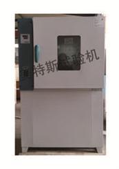 热空气老化箱(美特斯现货供应)