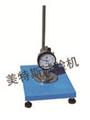 土工膜厚度仪SL235-2012