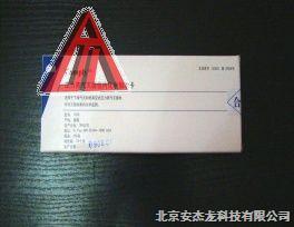3M压力蒸汽灭菌指示卡