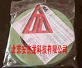 3M环氧乙烷eo灭菌指示胶带
