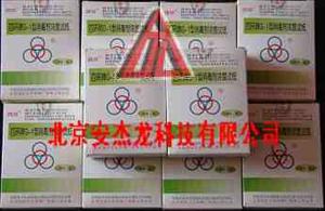 四环牌G-1型消毒剂浓度试纸