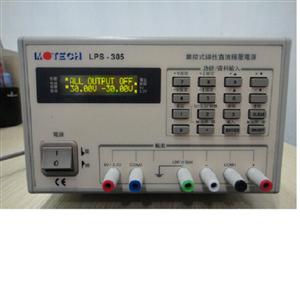 台湾茂迪LPS305稳压电源  直流電源供應器LPS-305可程式直流电源