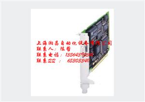 西门子CP 5711通讯网卡