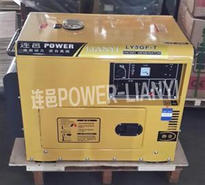 小型低油耗5KW静音柴油发电机详细报价