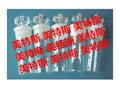 MTSL-2沥青比重瓶