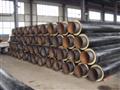 219辽宁省玻璃钢外护层聚氨酯直埋保温管销售价格