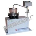 GB/T17634-1998《土工布及其相关产品有效孔径的测定仪―湿筛法》