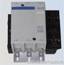 GSC1(CJX4-d)-25接触器