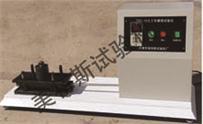 GB/T17636《土工布磨损试验仪》使用说明书