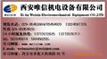西安钠离子浓度计、DWS-51钠离子浓度计