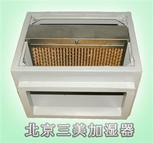 风管式式湿膜加湿器,循环水湿膜加湿器