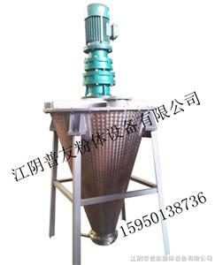 SHJ-1000矮壮素搅拌机 SHJ农药混合机 立式混合机 不锈钢双螺旋锥形混合机