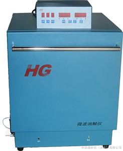 HG08C-4/6/8/10/12数显微波消解仪
