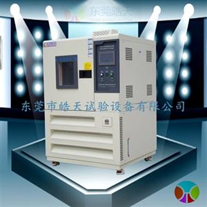 内尺寸500*500*600mm耐性强低温试验箱