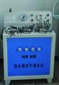 天津电动数显防水卷材不透水仪厂家,卷材不透水仪最新报价