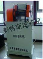 天津刨片机价格,刨片机使用说明书