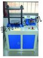 天津电动液压冲片机价格,液压冲片机使用方法