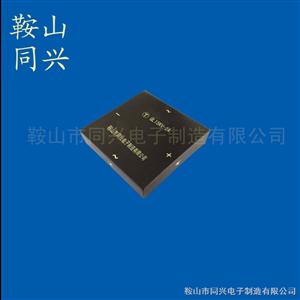 高压整流桥硅堆QL15KV/2A