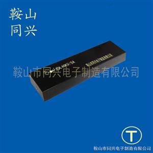 高压硅堆2DL40KV/5A